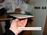 /theme/SpeedFreak/v4/13-fully-sanded-wind-MH43-profile